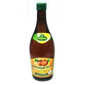 Яблочный уксус можно приобрести в любом продуктовом магазине, также можно использовать обычный уксус.